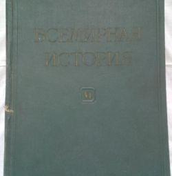 World History in 10 volumes, Volume VI, 1959