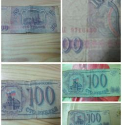 Kupyura 100rub 1993g URGENTLY