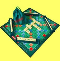 Επιτραπέζιο παιχνίδι Εξομοιωτής για το μυαλό (Scrabble)