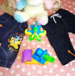 Baby clothes!