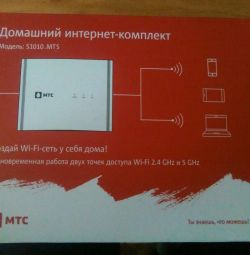 New home WI-FI router MTS