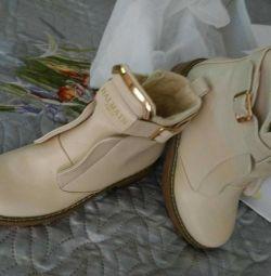 Νέα παπούτσια Balmain