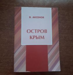 The book about Crimea