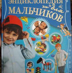 Encyclopedia for a boy