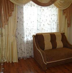 Apartment, 1 room, 25.6 m²