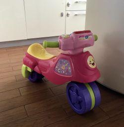Runbike, σκούτερ με ηχητικά εφέ