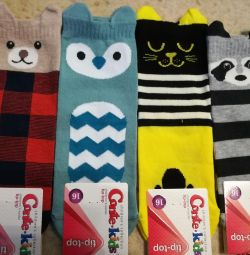 ESLI KIDS socks, Belarus