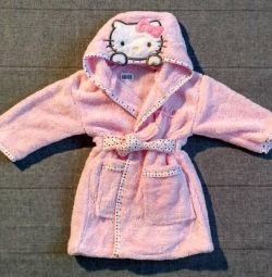 Children's dressing gown