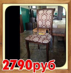 VIP beech class chair