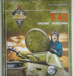 Encyclopedia of Armaments - T-40