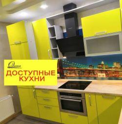 Set de bucătărie