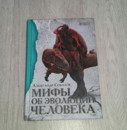 The book Myths about human evolution A. Sokolov