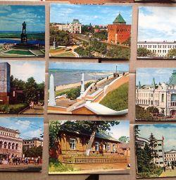 URSS Orașe Cărți poștale (1)