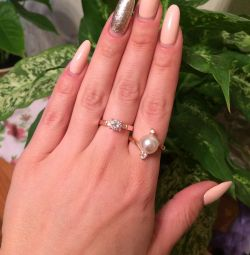 Beguuteria rings