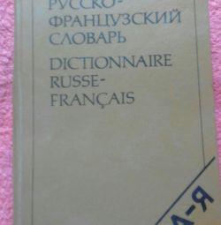 Rusça-Fransızca sözlük