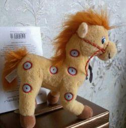 Calul.