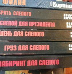 Книги 6штук