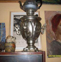 samovar tula