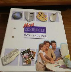 Carte educațională