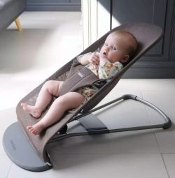 Babybjorn rental chaise longue