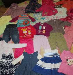 Things for a girl for 1-2 years package.