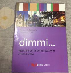 🇮🇹 Dimmi Учебник итальянского новый