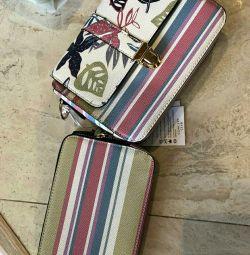 Νέα τσάντα σχεδιασμού τσέπης