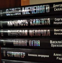 STALKER serisi (13 kitap)