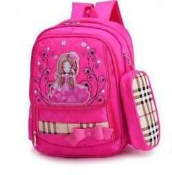 Рюкзак новый 1-4 класс