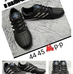 Sneakers new 44 and 45