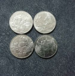 Set of coins, animation