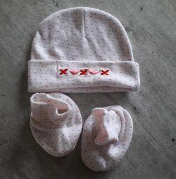 Καπέλα, γρατζουνιές, πανιά, κάλτσες