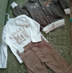 Κοστούμι τριών τεμαχίων