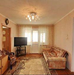 Квартира, 2 кімнати, 47 м²