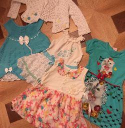 Τέσσερα φορέματα και μπαλλέρο + 🎁
