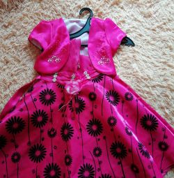 Creșterea rochiei130