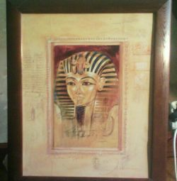 Картина фараон
