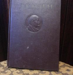 book Lenin VI collected works