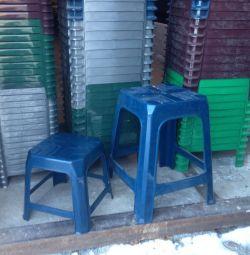 scaun nou