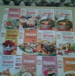Used Cooking Magazines