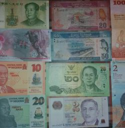 Banknotes of foreign (foreign) states