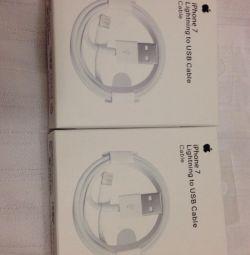 Cablu pentru iPhone