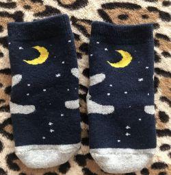 Κάλτσες νέα ☝️