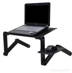 Transformarea tabelului mic pentru laptop Tabelul T9