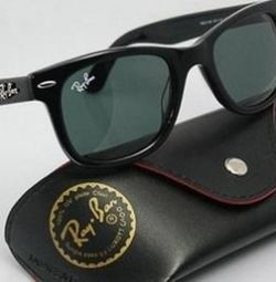 Ray Ban Wayfarer de ochelari calitativi