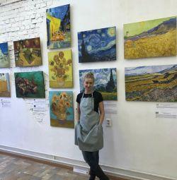 picture Van Gogh