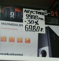 Nakatom acoustics cs-51