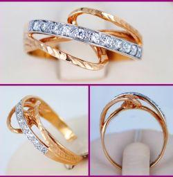 Золотое кольцо 585 пробы. Арт.Н0090. Р-р 17.