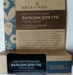 Βάλσαμο για το στήθος Botavikos Neutral SOS Care 4g