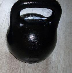 24 кг ГИРЯ . СССР